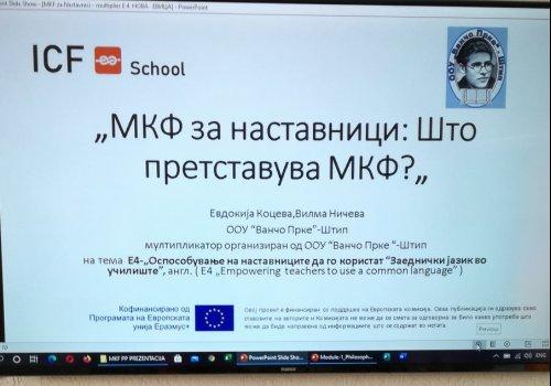 Multiplier Event  E4 performed in Shtip, N. Macedonia